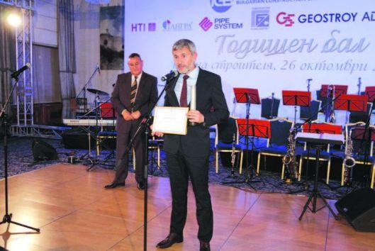 Награда от камарата на строителите за New System