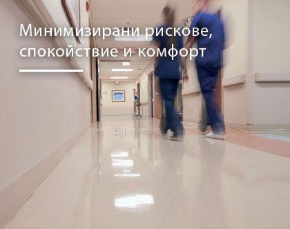 Изграждане на болнични повиквателни системи